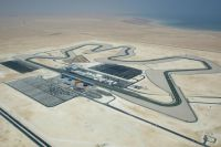 Losail&nbsp;Circuit&nbsp;in&nbsp;Qatar